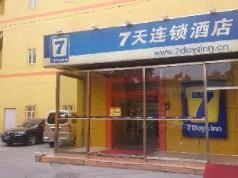 7 Days Inn Tianjin Da Gu South Road, Tianjin