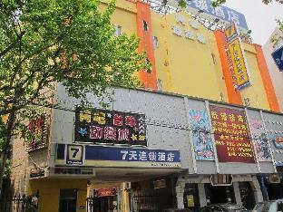 7 Days Inn Shanghai Dabaishu Branch