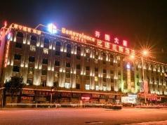 BenevoIence Hotel, Guangzhou