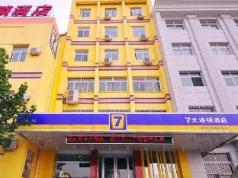 7 Days Inn Jinan Jingshi Road Yanshan Lijiaoqiao Branch, Jinan