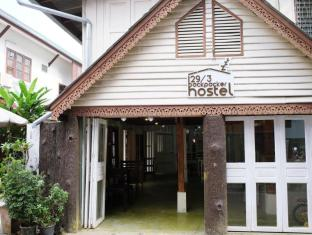 129-3 Backpacker Hostel