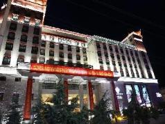 Xigaze QoMoLangZong Hotel, Shigatse
