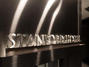 Stanford Hotel PayPal Hotel Hong Kong