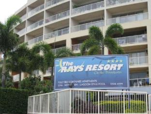 Rays Resort Gold Coast - Entrance