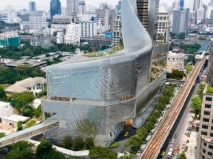 Omni Tower Sukhumvit Nana by Compass Hospitality Bangkok - Nearby Central Embassy