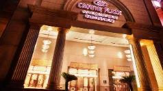 Crowne Plaza Chongqing Jiefangbei(Formerly InterContinental Chongqing), Chongqing