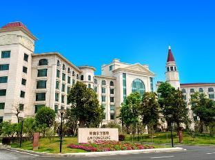 LN Dongfang Hotel Sihui