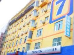 7 Days Inn Quanzhou Transportation Center Station Branch, Quanzhou