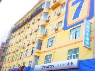 7 Days Inn Quanzhou Transportation Center Station Branch