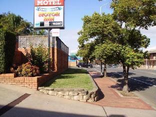Centabrook Motor Inn PayPal Hotel Muswellbrook