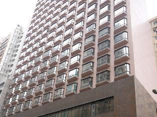 The South China Hotel PayPal Hotel Hong Kong