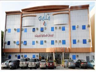 Najmat Manami Al Azizya