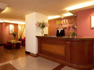 Kingston Hotel Ho Chi Minh City - Spa