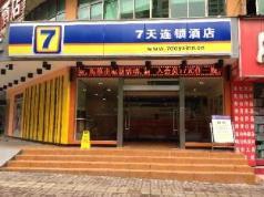 7 Days Inn Peach Blossom Yiyang City West Road Wal Mark Branch, Yiyang