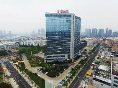 Xiamen Wanjia International Hotel, Xiamen