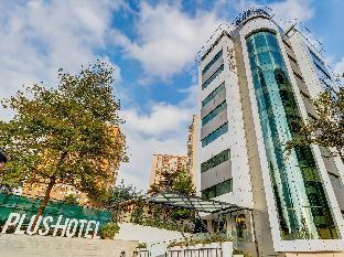 PLUS HOTEL BOSTANCI ATASEHIR  class=