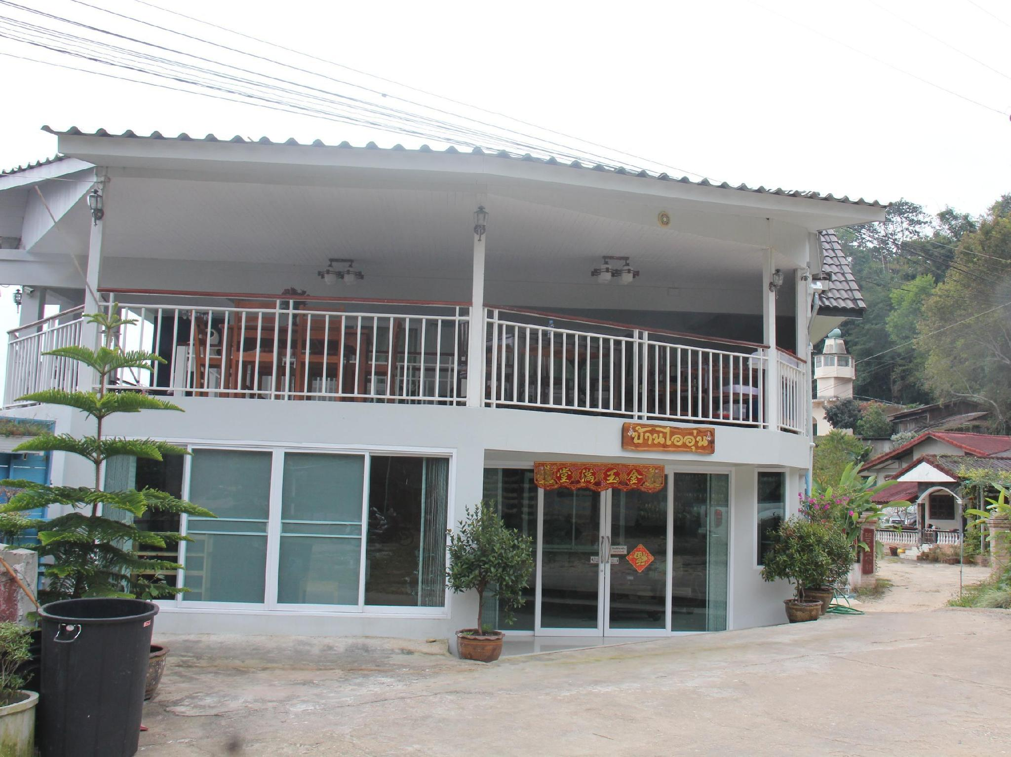 Baan Aioon Maesalong,บ้านไออุ่น แม่สลอง