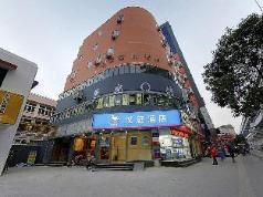Hanting Hotel Shanghai Jiaotong University Jiangchuan Road Branch, Shanghai