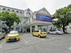 Hanting Hotel Shanghai Hongqiao Junction Railway Station New Branch, Shanghai