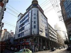 Hanting Hotel Shanghai Bund East Jinling Road Branch, Shanghai