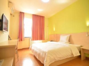 7 Days Inn Yangquan Ciyu Hall Branch