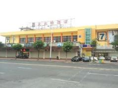 7 Days Inn Shantou City Government Branch, Shantou