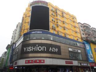 7 Days Inn Qingyuan City Plaza Branch