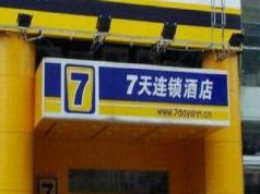 7 Days Inn Pingdingshan Train Station Nanhuan Road Branch, Pingdingshan
