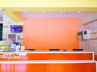 7 Days Inn Laiwu Fengcheng West Street Branch