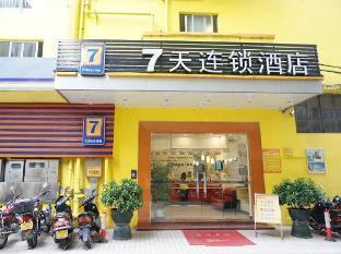 7 Days Inn Jiangmen Pengjiang Bridge North Branch