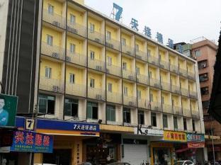 7 Days Inn Jiangmen 1st Gangkou Road Phoenix Mountain Station Branch