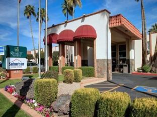 expedia Suburban Extended Stay Hotel Near ASU