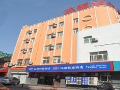 Hanting Hotel Qingdao Taidong Wanda Branch, Qingdao