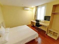Hanting Hotel Guilin Qixing Road Branch, Guilin