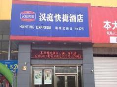 Hanting Hotel Yiwu Chouzhou North Road Branch, Yiwu