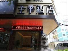 JI Hotel Guangzhou Xi Men Kou Branch, Guangzhou