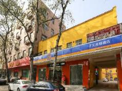 7 Days Inn Xian Xishaomen Laodong Road Subway Station Branch, Xian