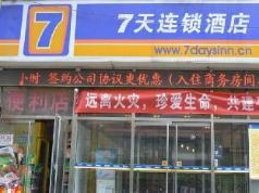 7 Days Inn Madian Bridge North Branch, Beijing
