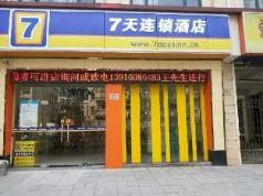 7 Days Inn Shanghai Wujiaochang Fudan and Tongji University Branch, Shanghai