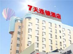 7 Days Inn Shanghai Yichuan Road Branch, Shanghai