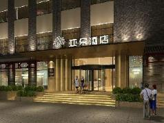Hanzhong Atour Hotel, Hanzhong