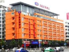 Hanting Hotel Hefei Guogou Square Branch, Hefei