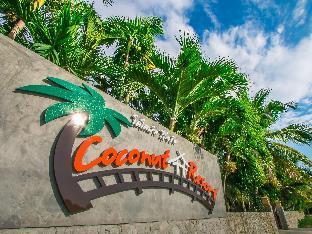 ココナッツ リゾート Coconut Resort