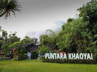 プンタラ カオヤイハウス Puntara Khao Yai House