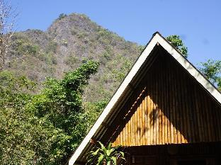 booking Khlong Sok Khao Sok Jungle Resort hotel