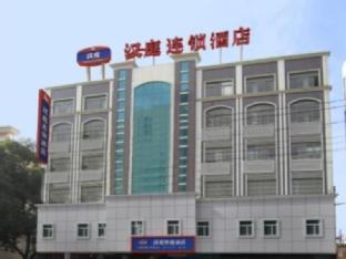 Hanting Hotel Pingliang West Street