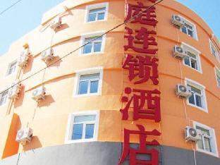 Hanting Hotel Huludao Railway Station Branch