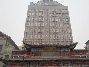 Hanting Hotel Kaifeng Gulou Branch