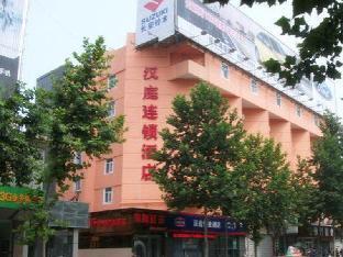 Hanting Lianyungang Tongguan Road Branch