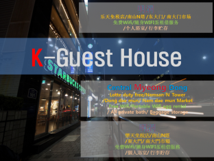 K-Guesthouse Myeongdong 1